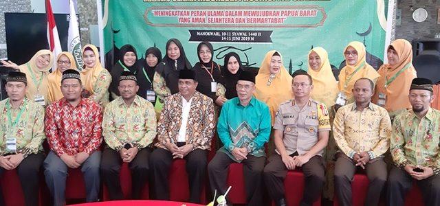 Ini Kata Ketua MUI Pusat di Halal Bi Halal MUI Papua Barat, Dasyatnya Bersalaman dan Saling Memaafkan
